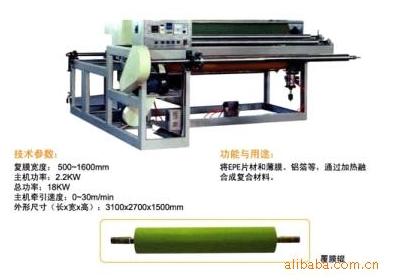 fumo机/万博yu乐平台平台棉fumo机